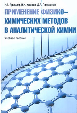 book_2010.png
